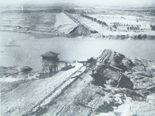 Banqiao Dam Collapse