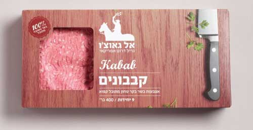 El Gaucho Fresh Meat Packaging