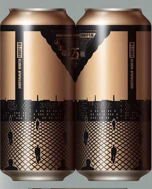Ramm ND's Lingerie Beer Can