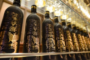 10 Most Expensive Vodka Brands In The World